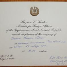 Invitatie a Ministrului Afacerilor Externe a R. S. S. Bielorus catre Mia Groza - Autograf