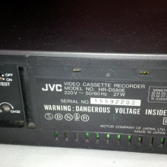 Video recorder JVC - Media player