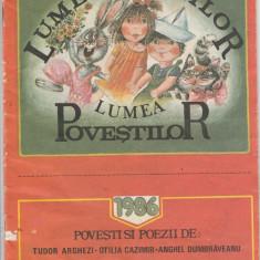 Lumea Copiilor lumea povestilor 1986 (00142) - Revista scolara