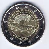 CIPRU moneda 2 euro comemorativa 2017, UNC, Europa, Cupru-Nichel