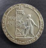 Medalie Romania  Arhivele Statului
