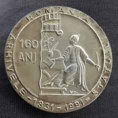 Medalie Romania Arhivele Statului - Medalii Romania
