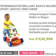 Antepremergator fisher price, Multicolor