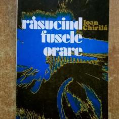 Ioan Chirila – Rasucind fusele orare - Carte sport