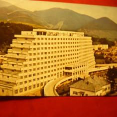 Ilustrata Sangeorz-Bai - Hotel Hebe , circulat 1978