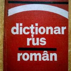 Eugen P. Noveanu – Dictionar rus-roman