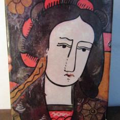 Romanian folk painting on glass - Iuliana, Dumitru Dancu - Carte Arta populara
