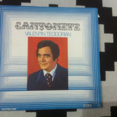 Valentin teodorian cantonete disc vinyl lp Muzica Clasica electrecord dirijor iosif conta, VINIL