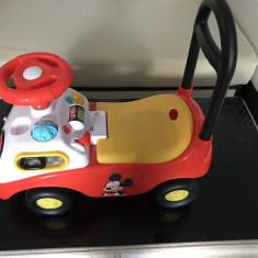 Jucărie