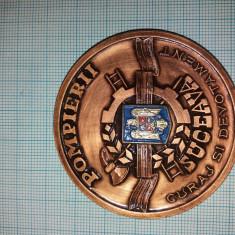 Placheta de onoare Pompieri Suceava, 1997