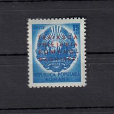 ROMANIA 1950 LP 272 SAPTAMANA PRIETENIEI ROMANO-MAGHIARE SUPRATIPAR MNH - Timbre Romania, Nestampilat