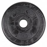 Disc gantera 31mm 20 kg, Discuri greutati, Merco