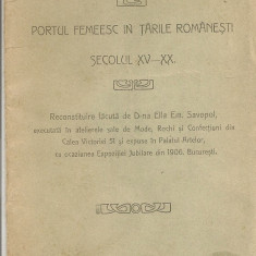 Istoria costumelor - portul femeesc in Tarile Romane (pliant 6 planse ) - 1906