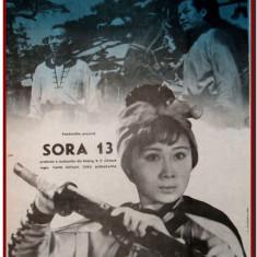 Sora 13 - Afis Romaniafilm film chinezesc din 1980, afise cinema Epoca de Aur