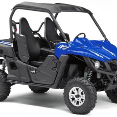 Yamaha Wolverine-R EPS '17 - ATV