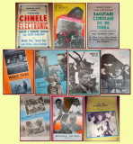 10 afise Romaniafilm era comunista (lot 2), cinema Epoca de Aur anii '70-'80