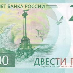 Bancnota Rusia 200 Ruble 2017 - P276 UNC ( Sevastopol )