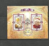 Romania 2005 - PAPA BENEDICT, bloc nestampilat, CD125