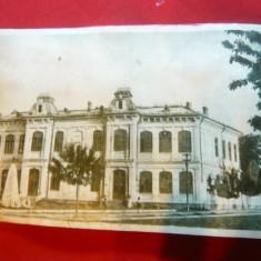 Ilustrata Ramnicu Sarat - Scoala Generala de Baieti 1953