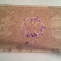 1 RUBLA 1898+CADOU 500 LEI REGE MIHAI F MODEST - bancnota europa
