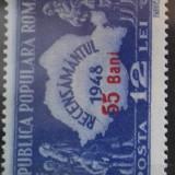 Romania 1952 Recensamantul L.p 297 supratipar mnh - Timbre Romania, Transporturi, Nestampilat