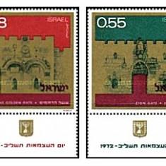 Israel 1972 - ziua independentei, serie neuzata