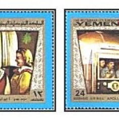 Yemen Kingdom 1969 - Apollo 11, serie neuzata