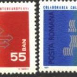 Romania 1971 - EUROPA CEPT, serie nestampilata, YT1, Nestampilat