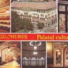 Targu Mures 1978 - mozaic