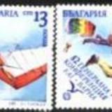 Bulgaria 1989 - AVIATIE SPORTIVA-PARASUTISM, PLANORISM, serie nestampilata, YT2, Nestampilat