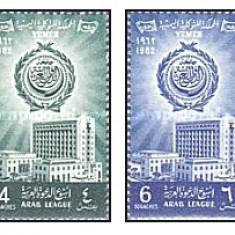 Yemen Nord 1962 - Arab League Week, serie neuzata