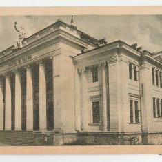 Ramnicu-Valcea 1961 - Palatul Culturii