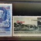 Romania 1952 centenar Andreescu supratipar l.p 302 mnh/** - Timbre Romania, Transporturi, Nestampilat