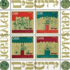 Israel 1972 - ziua independentei, bloc neuzat
