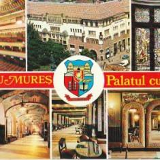 Targu Mures 1980 - mozaic