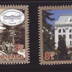 2015 - Univ. de Med. si Farmacie Tg Mures, serie stampilata - Timbre Romania