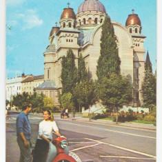 Targu Mures 1973 - Catedrala