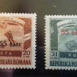 Romania 1952 Jocurile universitare de iarna L.p 309 supratipar mnh - Timbre Romania, Transporturi, Nestampilat