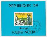 Haute Volta 1980 - animale domestice, colita stampilata