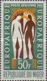 Niger 1963 - European-African Economic Convention, neuzata