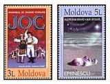 Moldova 2003 - Europa, Eminescu, serie neuzata
