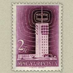 Ungaria 1958 - televiziune, neuzata