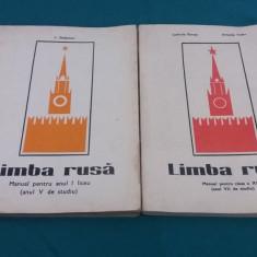 LOT 2 MANUALE LIMBA RUSĂ:PENTRU ANUL V ȘI VII STUDIU/L. DUDNICOV/ 1976