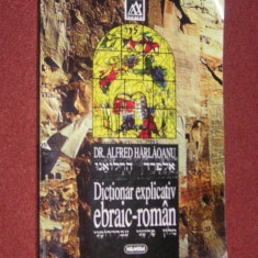 Dictionar explicativ ebraic- roman, vol 1 (Literele alef-lamed)