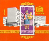 Mongolia 1976 - 30th organizatia culturala, colita neuzata