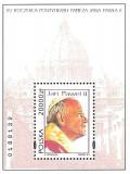 Polonia 1993 - John Paul II, colita neuzata