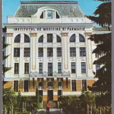 Targu Mures 1988 - UMF