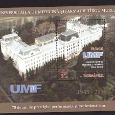 2015 - Univ. de Med. si Farmacie Tg Mures, colita stampilata - Timbre Romania