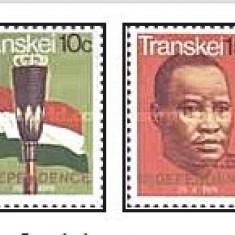 Transkei 1976 - ziua independentei, serie neuzata