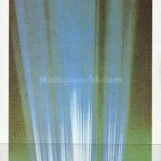 Dominican Republic 1992 - Columbus Lighthouse, colita neuzata
